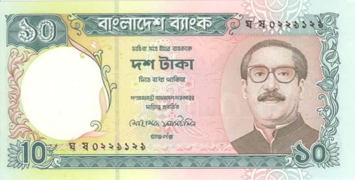 místo narození v Bangladéši
