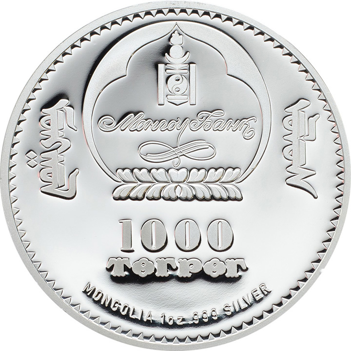 Náhled Reverzní strany - 2016 Mongolia - Chinggis Khaan Edition - Ag Proof