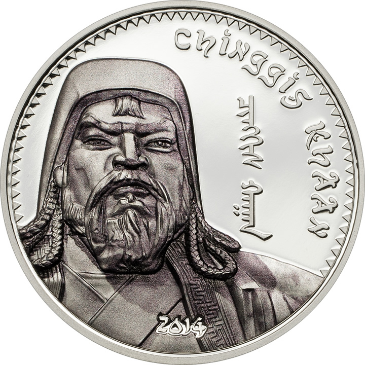 Náhled Averzní strany - 2014 Mongolia - Chinggis Khaan - black and white Ag Proof
