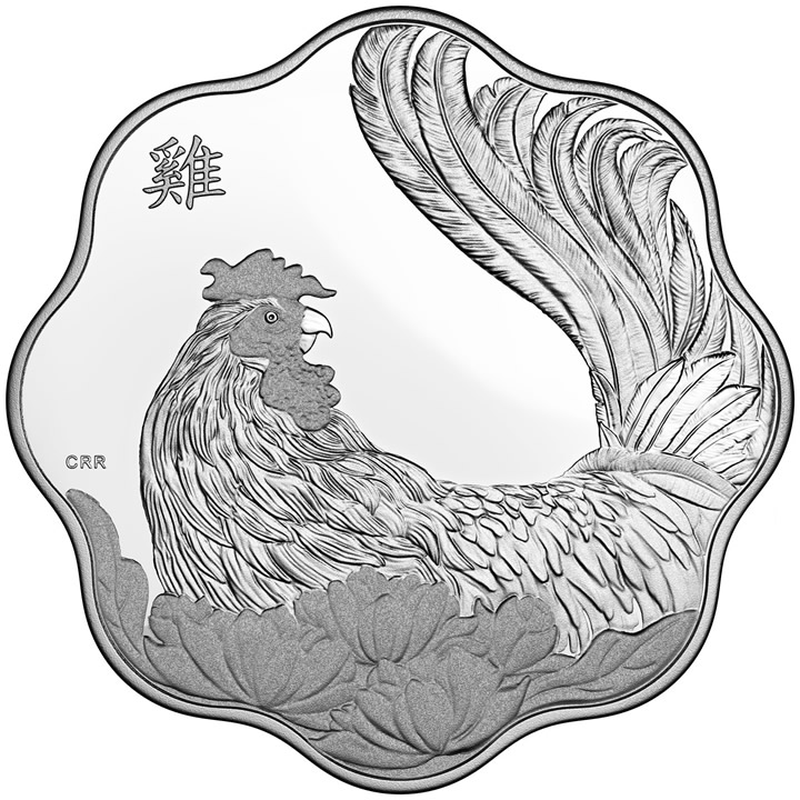 Náhled Averzní strany - Lunar Lotus Year of the Rooster 2017 Ag proof