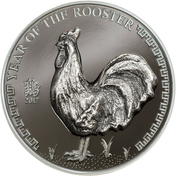 Náhled Averzní strany - 2017 Mongolia - Year of the Rooster - Ag Proof