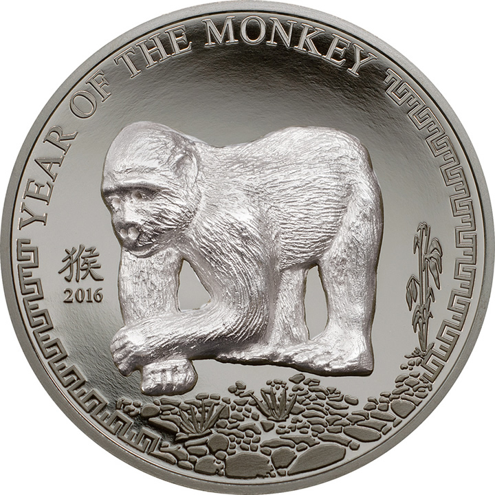 2016 Mongolia - Year of the Monkey - Ag proof